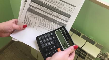 Минрегион пояснил принцип перерасчета платежей