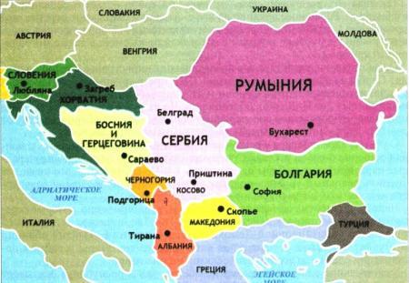 Жизнь балканских женщин – самая короткая в Евросоюзе