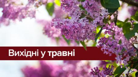 940366_May_25.03.18