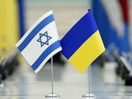 Що спільного в Ізраїля та України? А таки потрібно пояснити.