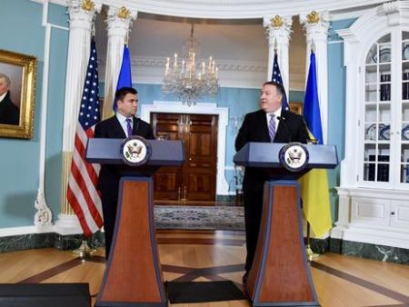 9_tn_USA_Ykraina_18.11.18