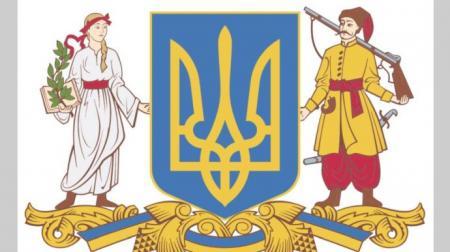 Большой Герб Украины: по сети пошли пародии, Дубилет показал альтернативы