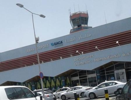 Aeroport_16.06.19