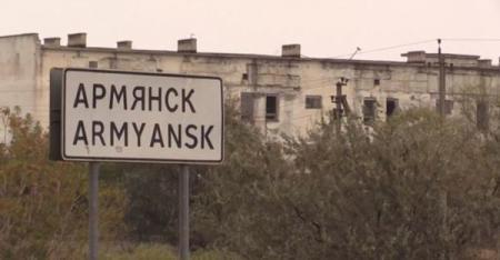 Armiansk_26.01.20
