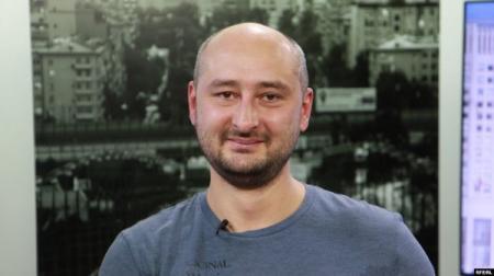 Babchenko_03.11.19