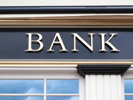 БМ Банк самоликвидировался в Украине