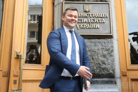 Bogdan_Groisman_22.05.19