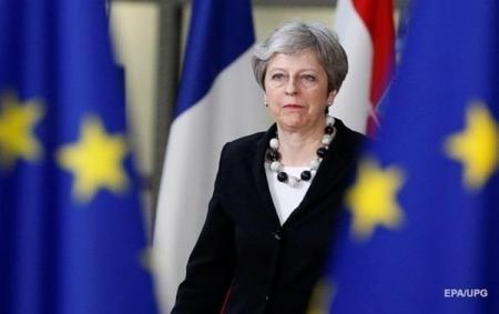 Britania_Brexit_07.04.19