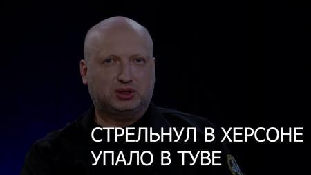 """На """"Байконуре"""" заявили, что причиной падения российского космического корабля """"Прогресс"""" стали украинские детали, - """"Интерфакс"""" - Цензор.НЕТ 4908"""