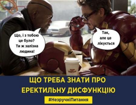 Cypryn_Myjchinu_13.09.19