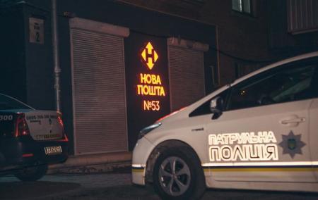 Dnepr_Nova_Poshta_20.04.19