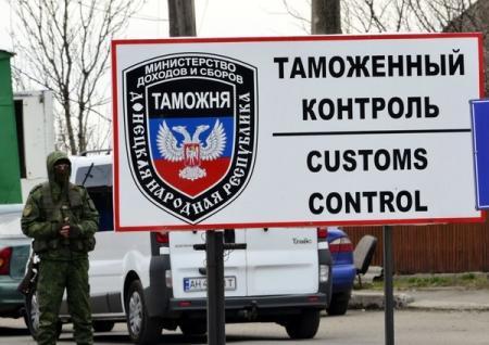 Захарченко: между ЛНР и ДНР