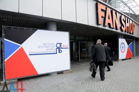 Donbass_Arena_22.04.18