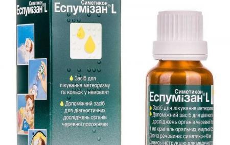 В Украине запретили лекарственное средство Эспумизан
