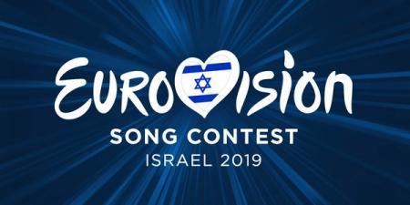 Где будет проходить Евровидение 2019: назван город в Израиле
