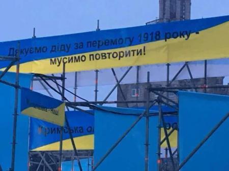 Банковая – наш, или Кличко не чемпион