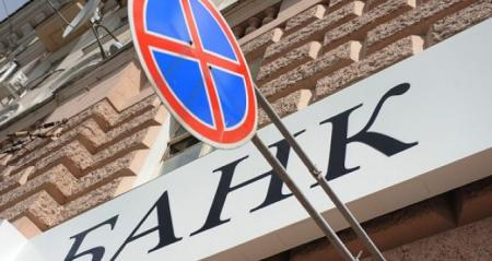 Большая часть украинских банков могут стать частными обществами