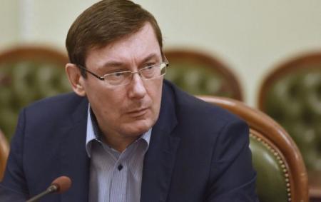 Луценко видит два варианта Антикорруционного суда: президентский и «срочно»
