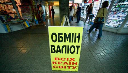 НБУ забрал лицензию у некогда крупнейшей сети обменников