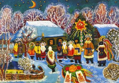 Сегодня у украинцев – Щедрый вечер