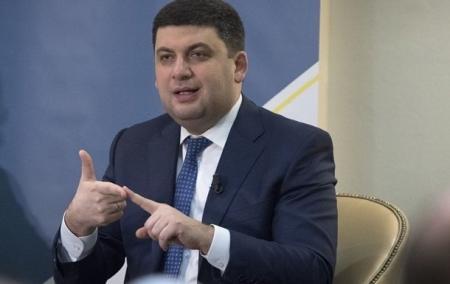 Гройсман сказал, когда Украина может получить транш МВФ