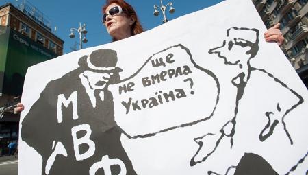 Многие в Украине хотят избавиться от МВФ, чтобы законсервировать текущую ситуацию - Данилюк