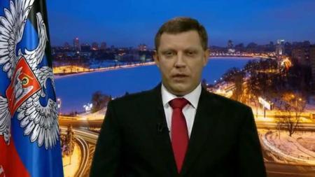 Захарченко анонсировал «выборы» в ДНР