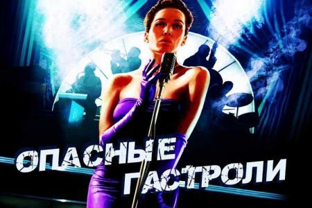 Украинские гастролеры в РФ: Кириленко предлагает реестр в СБУ и «маркировку»