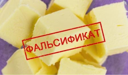 В Киеве в школах и детсадах обнаружили фальсифицированное масло