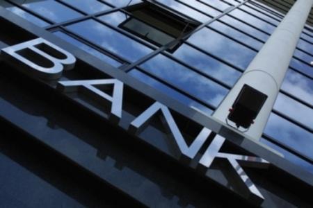 Суд отменил решение НБУ о ликвидации банка Думчева