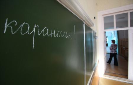 В Днепре начали закрывать школы на карантин