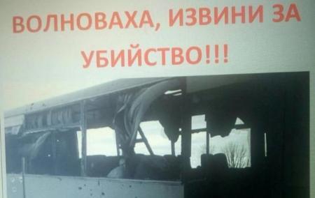 В ДНР появились проукраинские листовки