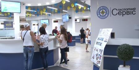 В Киеве сегодня открыли крупнейший в стране сервис выдачи биометрических загранпаспортов