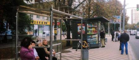 Автобусные остановки в Киеве отдадут в частные руки