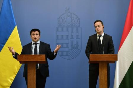 Венгрия настаивает на том, чтобы Украина изменила закон об образовании