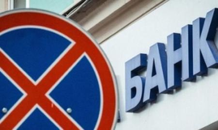 Рейдеры захватили 114 га столичной земли «Родовид Банка» - ФГВФЛ