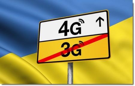 4g-v-ukraine-smenit-3g