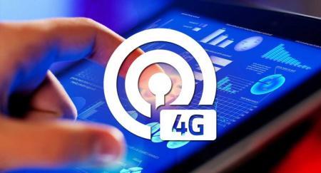 В марте Украина запускает 4G