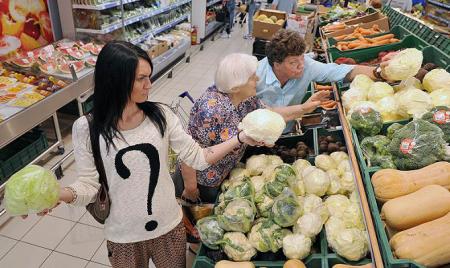 Мировые цены на продовольствие достигли максимума за четыре года