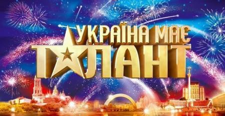 58490_0_ykraina_maie_Talant