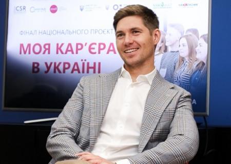 Володимир Остапчук дав поради старшокласникам, як реалізувати себе на телебаченні