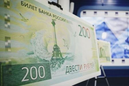 За операции с рублями с изображением Крыма Нацбанк может забрать валютную лицензию