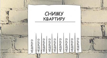 78_main_Kvartiru_Kiev