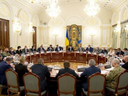 Засідання РНБО у п'ятницю: розглянуть 8 питань