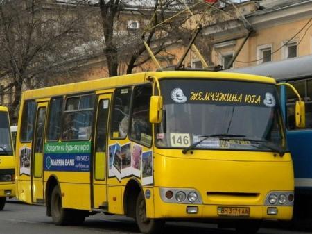 В Одессе с 15 января проезд в маршрутках подорожает до 7 гривен