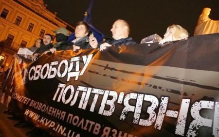 В Киеве сегодня в 18 часов пройдет благотворительный аукцион в поддержку политзаключенных Кремля