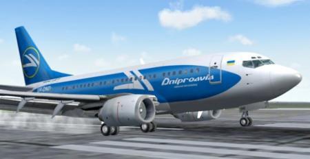 Суд начал банкротство авиакомпании Коломойского