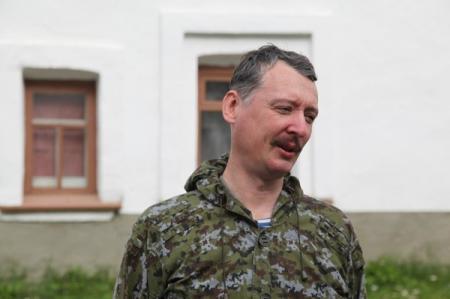 Girkin_Donbass