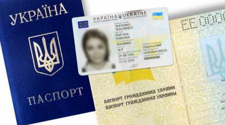 ID-1024x765Ykraina