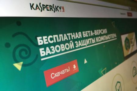 Kaspersky-Free-1-671